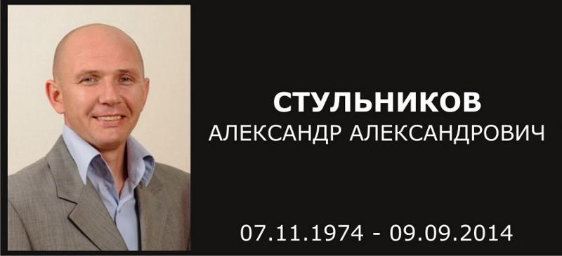 Фото_сайт2уменьш